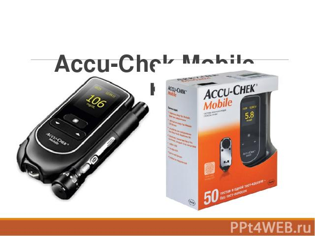 Accu-Chek Mobile (Акку-Чек Мобайл)
