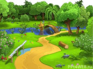 Восп.: Ребята, мы дошли до болота, вот какие мы молодцы. На болоте нужно быть ос