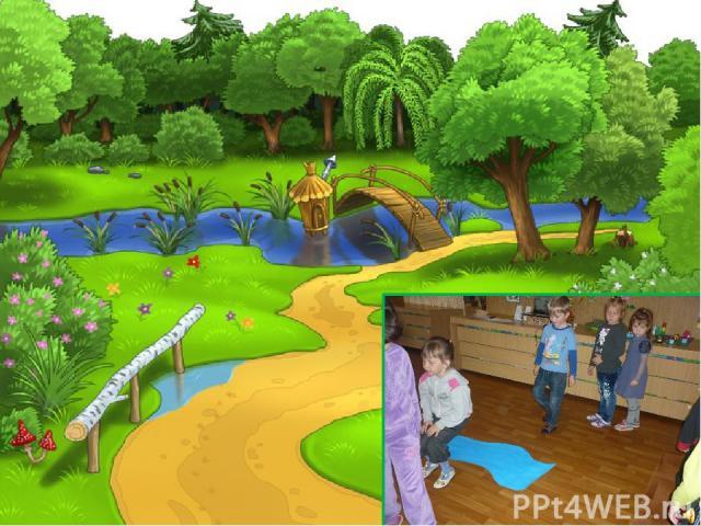 Восп.: А ещё как? Дети: Перепрыгнуть, перешагнуть. (выполняем действия) Восп.: Молодцы, пойдем дальше. (звучит музыка)звуки болото и леса.