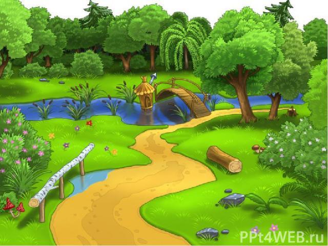 Восп.: Ребята, мы дошли до болота, вот какие мы молодцы. На болоте нужно быть осторожными. Чтобы нам не упасть в болото, мы пойдем по кочкам. Идите аккуратно, осторожно друг за другом, не толкайтесь. Мы преодолели и это препятствие. Молодцы.