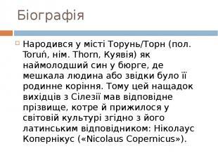 Біографія Народився у місті Торунь/Торн (пол. Toruń, нім. Thorn, Куявія) як найм
