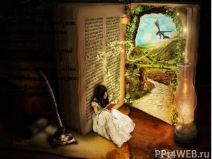 Литературные произведения требуют от автора большого творческого потенциала, кот