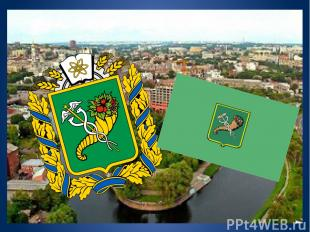 Герб та прапор Харкова