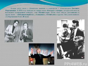 Больше всего песен у Дементьева написано в соавторстве с композитором Евгением М