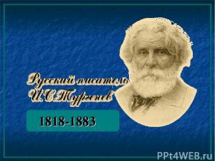 1818-1883