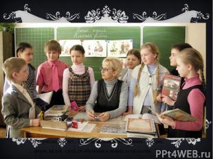 Механизмы развития профессиональной компетентности педагога Обучение на курсах п