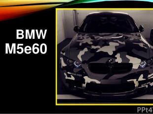 BMW M5e60