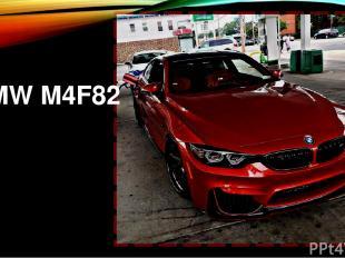 BMW M4F82