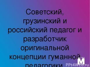 Фильм, по одноимённой повести Валентина Распутина, рассказывает историю о том, к