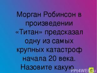 О скольки сестрах написал пьесу Антон Чехов?