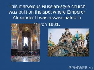 This marvelous Russian-style church was built on the spot where Emperor Alexande