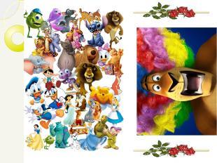 Виды мультфильмов 1. Пластилиновый 2. Рисованный 3. Кукольный 4. Компьютерный 5.