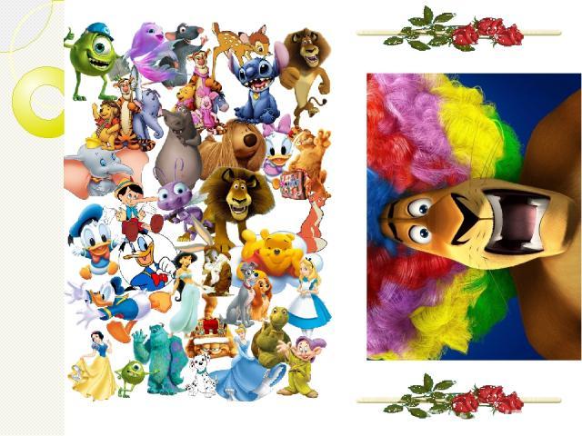 Виды мультфильмов 1. Пластилиновый 2. Рисованный 3. Кукольный 4. Компьютерный 5. Песочный