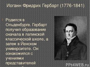 Родился в Ольденбурге. Гербарт получил образование сначала в латинской классичес