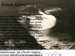 Толстой, Алексей Николаевич Первое образование в биографии Толстого Алексея Нико