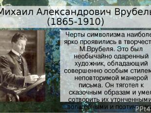 Литература https://ru.wikipedia.org/wiki/Серебряный_век_русской_культуры http://
