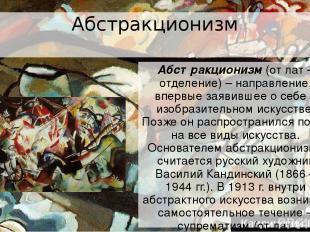 Серебряный век русской поэзии Одной из главных черт литературы того времени явля