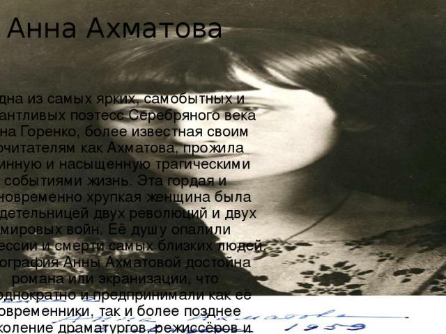 Толстой, Алексей Николаевич Первое образование в биографии Толстого Алексея Николаевича было получено дома. Затем после переезда в Самару обучается в училище. Далее в жизни Толстого было получено образование в Петербургском технологическом институте…