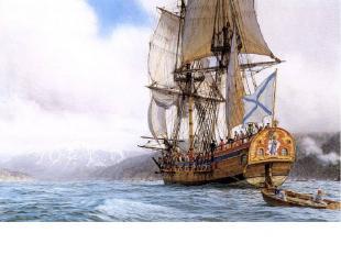 Пытаясь найти «Землю Гаммы» (так в те времена называли Америку), Витус Беринг пр