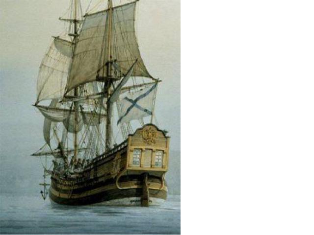 Они же поведали всему миру о своем трудном путешествии. Материалы экспедиции были полностью учтены в 1746 году при составлении «Карты Российской Империи, северных и восточных берегов, прилежа- щих к Северному Ледовитому океану и найденных западных …