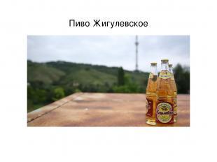 www.royal-m.ru