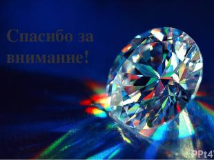 Спа Интересные факты http://lutch.ru/wp-content/uploads/2015/09/astrologiya-plan