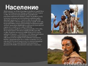 Население Предполагается, что во время культурного расцвета на острове Пасхи в X