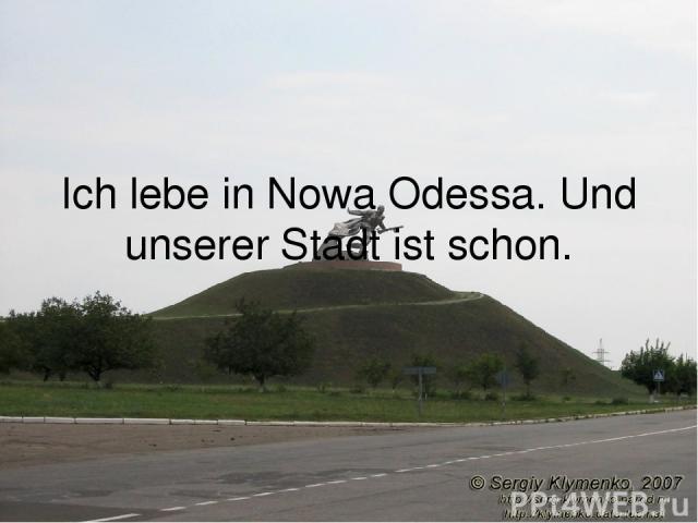 Ich lebe in Nowa Odessa. Und unserer Stadt ist schon.