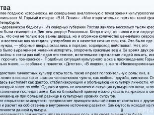 Свойства Гораздо более позднюю исторически, но совершенно аналогичную с точки зр