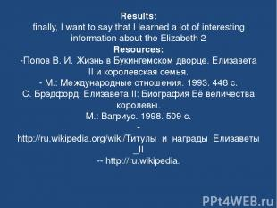 Results: finally, I want to say that I learned a lot of interesting information