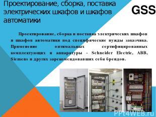 Поставка и ремонт турбокомпрессоров Осуществляем поставку турбокомпрессоров - ор