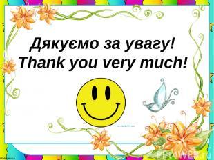 Дякуємо за увагу! Thank you very much! © FokinaLidia © FokinaLidia