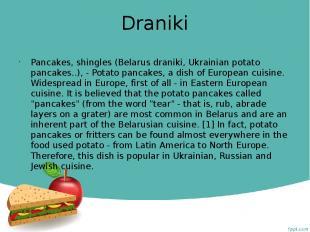 Draniki Pancakes, shingles (Belarus dranіkі, Ukrainian potato pancakes..), - Pot