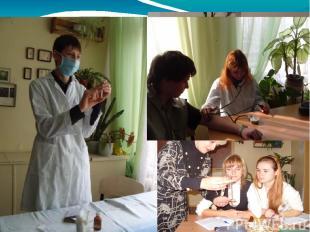 Уроки Уроки здоровья. Уроки биологии. Интегрированные уроки. Экология и Человек