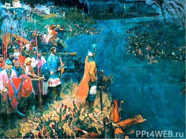 """А когда на востоке забрезжил рассвет, поредела завеса тумана, На другом берегу вдруг увидел Ахмат рать московского князя Ивана. Государь прочитал и, спокоени строг, повернулся к Ахматовым людям, Бросил наземь ярлык под сафьянный сапог, И сказал: """"…"""