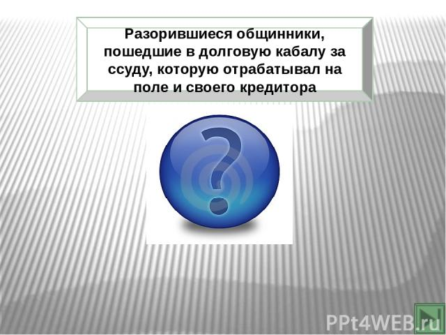 Образование Киевской Руси 882г.