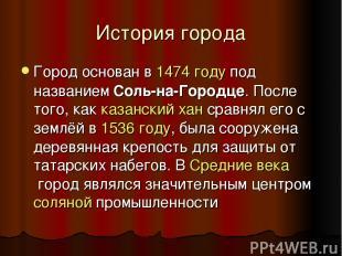 История города Город основан в1474 годупод названиемСоль-на-Городце. После то