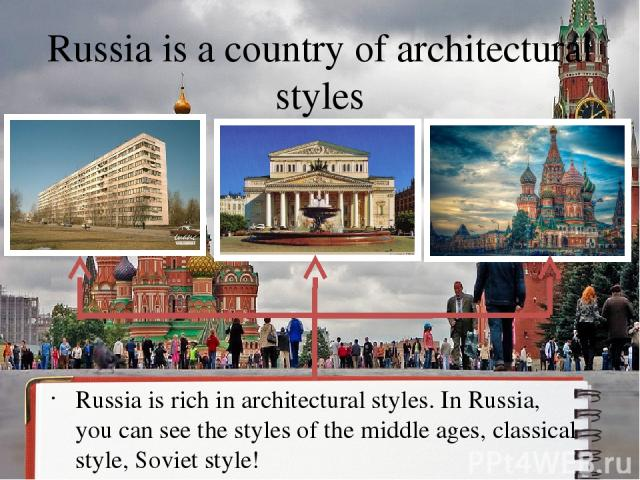Russia is a country of architectural styles Russia is rich in architectural styles. In Russia, you can see the styles of the middle ages, classical style, Soviet style!