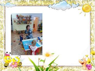 В детский сад не зря мы ходим, Здесь нас учат рисовать. Будем с нашей Николавной