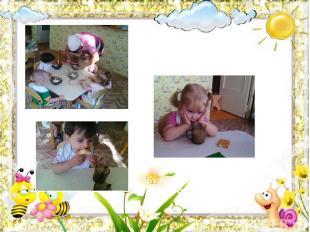 Завтрак быстро нам накрыли, Кашей вкусной накормили, Булкой сдобной угостили… От