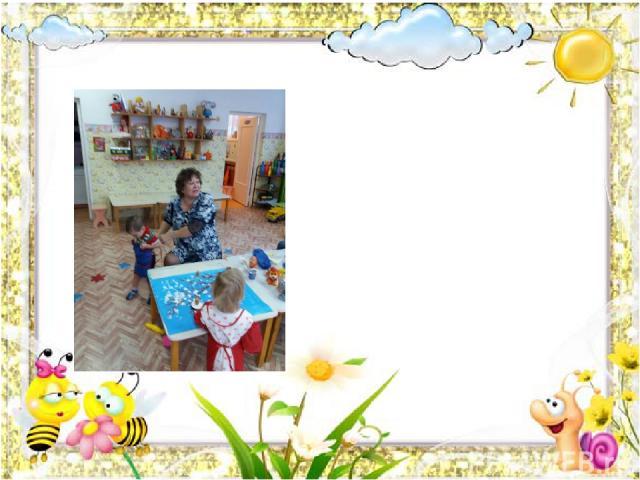 В детский сад не зря мы ходим, Здесь нас учат рисовать. Будем с нашей Николавной стены в группе украшать.
