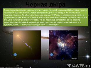 Сверхновая звезда Физика сверхновых звезд Сверхновые Iа типа Несколько другим вы