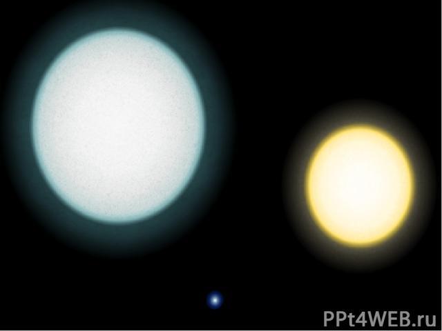 «Новые» звезды Механизм вспышки :: Часть 2 Белые карлики представляют собой «выгоревшие» ядра красных гигантов, в ходе эволюции сбросивших свою оболочку; их состав зависит от массы исходной звезды: эволюция менее массивных звёзд ведёт к гелиевым бел…