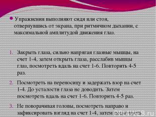 Задания Изучите информацию параграфа 5 учебника «Химия. 10 класс.Базовый уровень