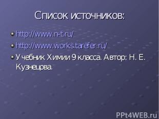 Список источников: http://www.n-t.ru/ http://www.works.tarefer.ru/ Учебник Химии
