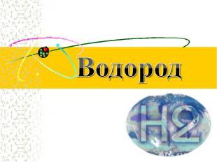 Микурова О.А. МБУ СОШ № 93 Тольятти