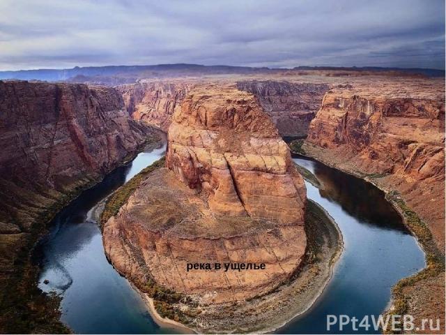 река в ущелье Река в ущелье.