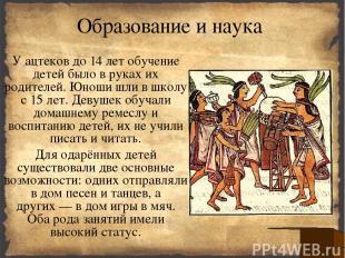 Календа рь ма йя— система календарей, созданных цивилизацией майя в доколумбово