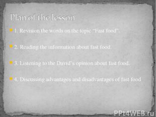 """1. Revision the words on the topic """"Fast food"""". 2. Reading the information about"""