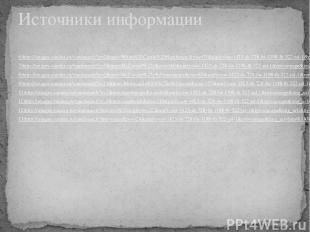 6)http://images.yandex.ru/yandsearch?p=2&text=White%20Castle%20Hamburger&pos=71&